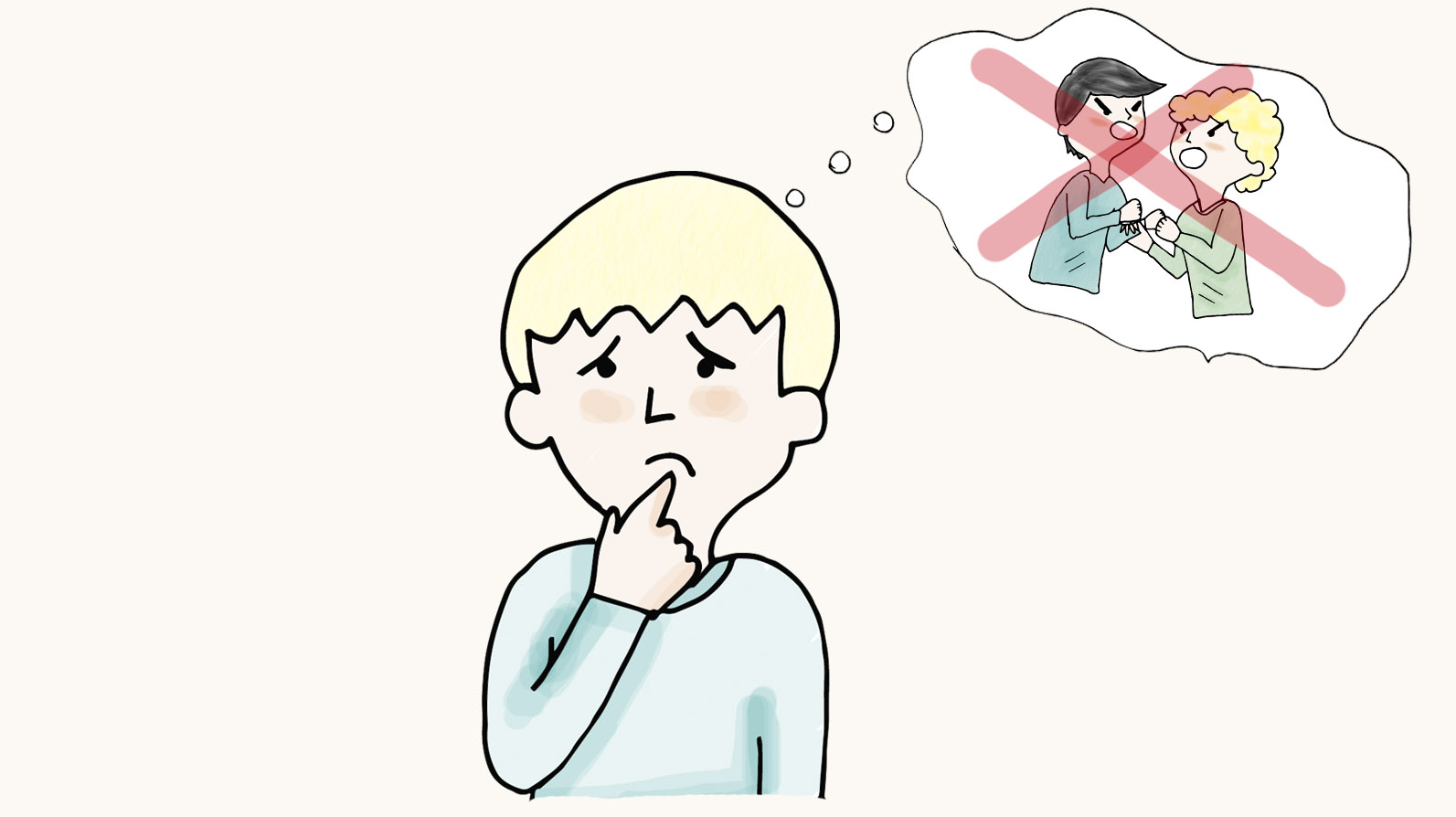 Cuento Para Enseñar Alternativas A La Violencia Y Al Bullying