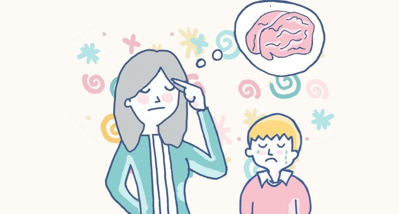 realidades psicologia