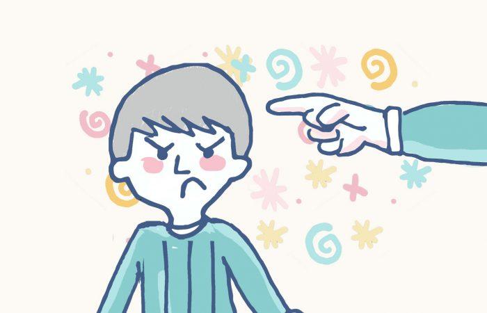 mala conducta niños niñas