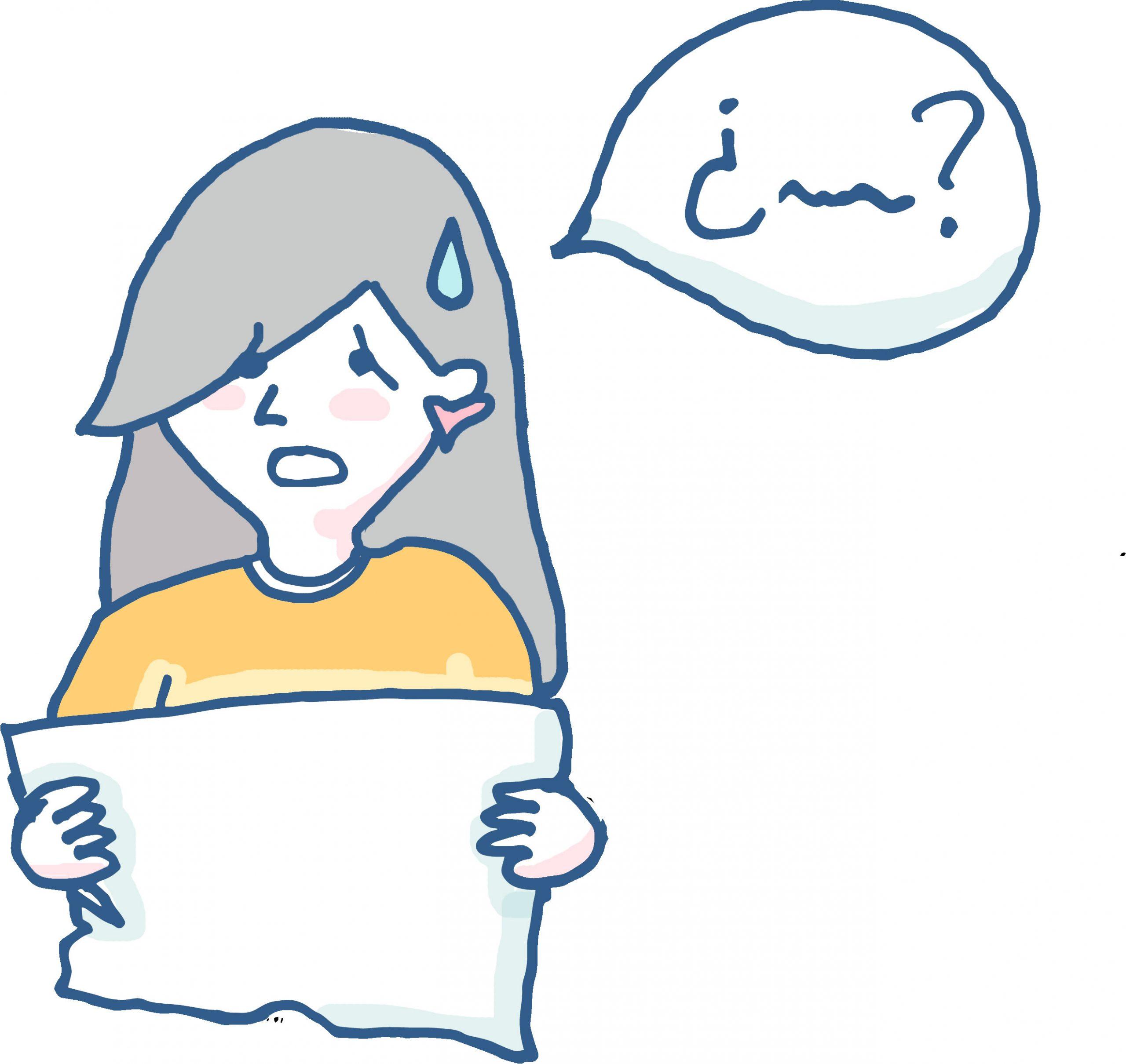 ansiedad exámenes
