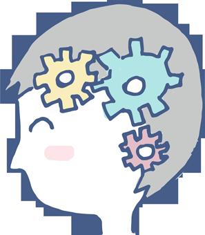 Ayudarte Neuropsicología